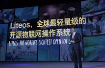 Opinion- Huawei's Internet of Things and the LiteOS