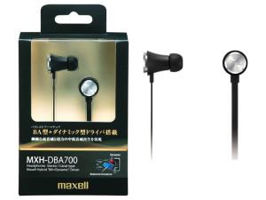 MXH-DBA700