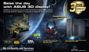 ASUS 3D Display VG278 DRontheGO promo