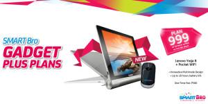 gadget promo tablet
