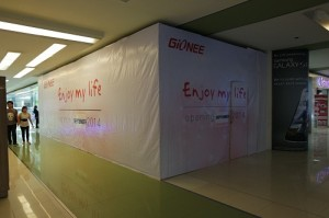 Gionee SM Megamall