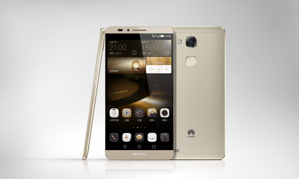The Huawei Mate7 is Coming this November