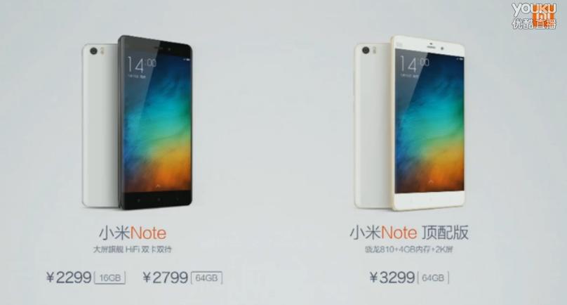 Mi Note Prices