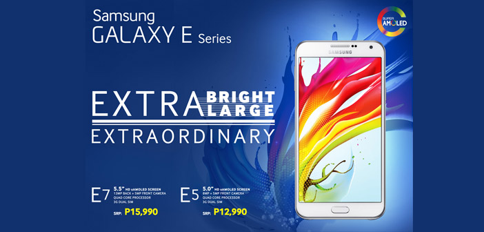 The Samsung Galaxy E Series is Here!