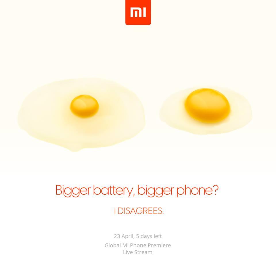 Xiaomi Teaser 1