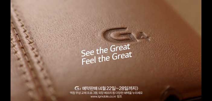 Check Out the LG G4's Leather Backing in this New Teaser