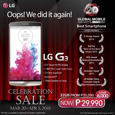 LG G3 Best Smartphone