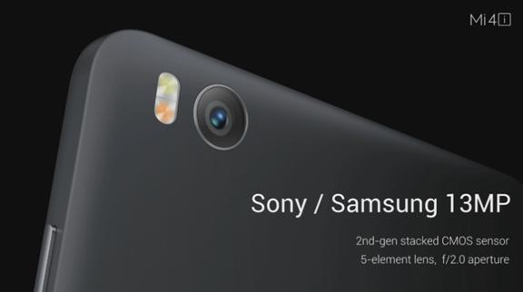 Sony-Samsung Camera