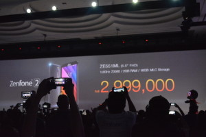 Zenfone 2 Launch 02