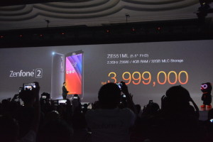 Zenfone 2 Launch 03