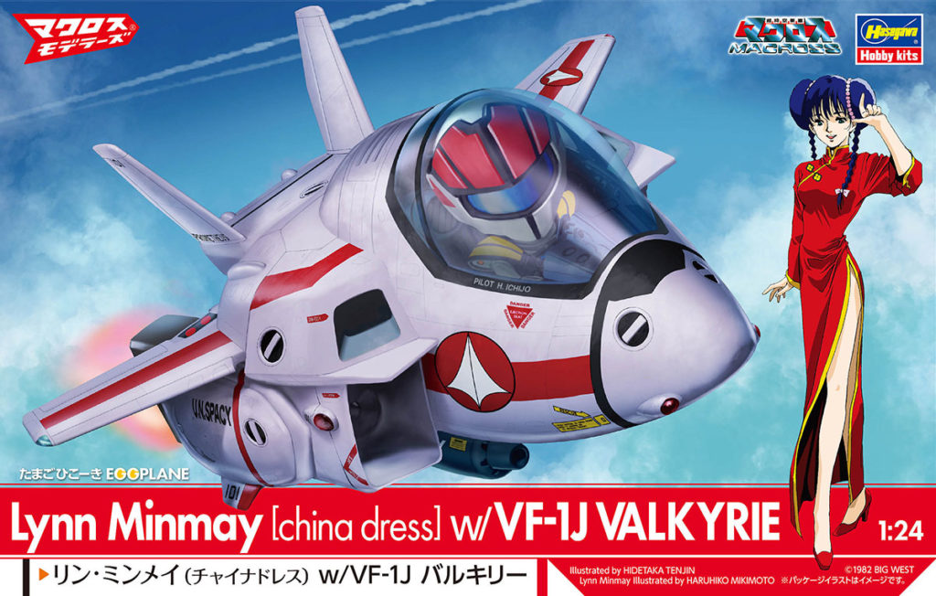 Lynn Minmay (China Dress) with VF-1J Egg Plane  Image courtesy of Hasegawa website