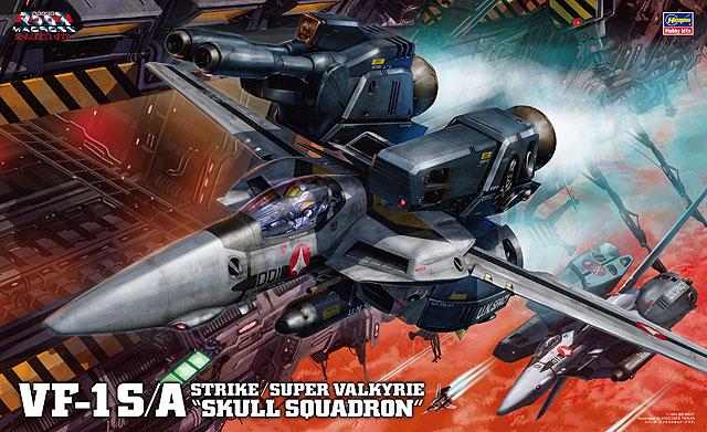 "VF-1S/A Strike/Super Valkyrie ""Skull Squadron""  Image courtesy of Hasegawa website"